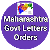 Maharashtra Govt Letters, Orders & Notices