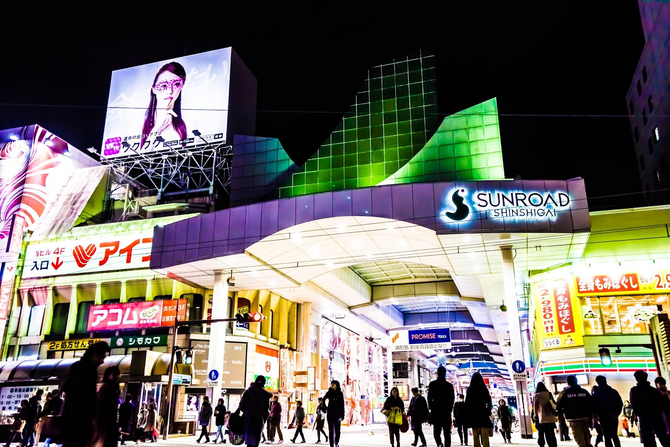 熊本 サンロード新市街1