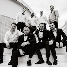 Wedding photographer Lyubov Lyupina (iamlyuba). Photo of 16.09.2018