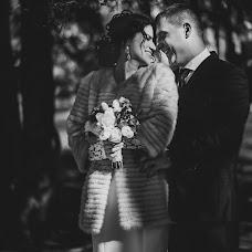 Wedding photographer Aleksandr Bogomazov (AlexanderSimf777). Photo of 10.02.2017