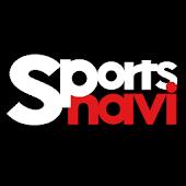 スポーツナビ‐野球やサッカーの試合、ニュースを無料でチェック