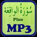 Surah Al Waqiah Plus MP3 Audio icon