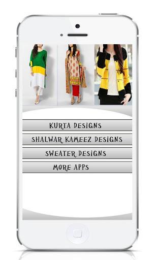 Women Shalwar Kameez Designs