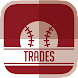 Unofficial MLB Trade Rumors - Androidアプリ