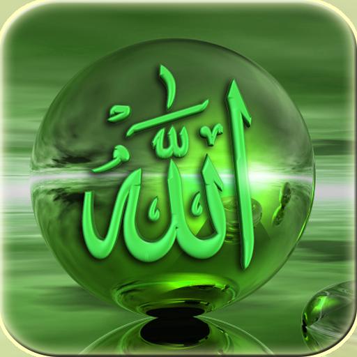 Allah Magical Live Wallpaper