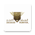الصياد العربي للوازم الرحلات icon