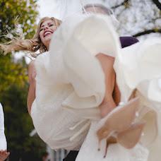 Wedding photographer Darya Londareva (DariaLond). Photo of 09.04.2018