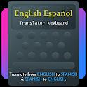 Spanish English Translator Keyboard icon