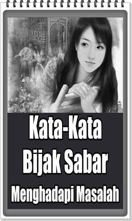 Download Kata Bijak Sabar Menghadapi Masalah Dan Cobaan Apk