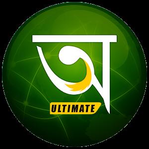 Free english to bangla dictionary download for mobile