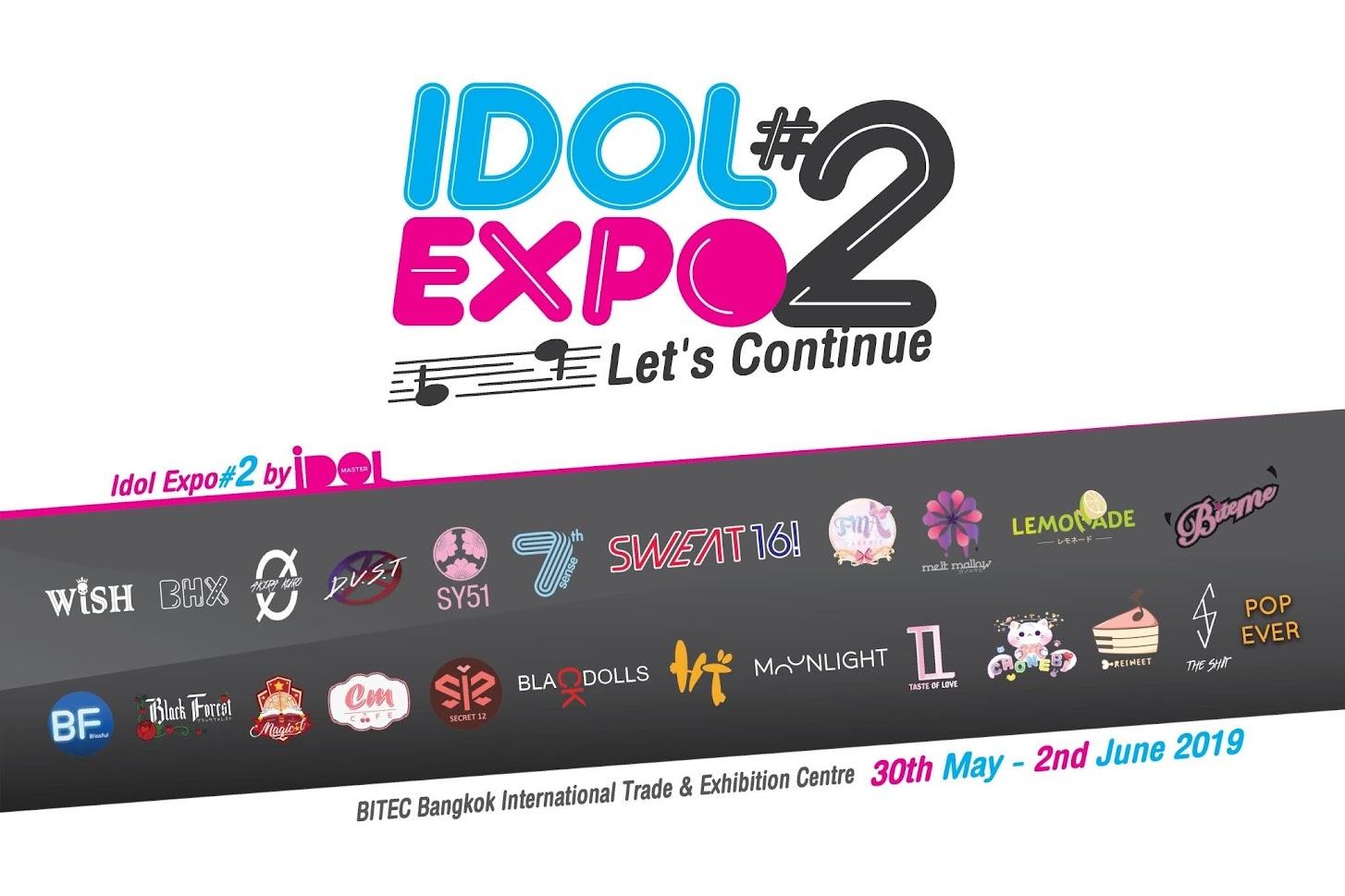 Idol Expo#2