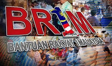 Borang Rayuan BR1M dan Cara Rayuan 2014