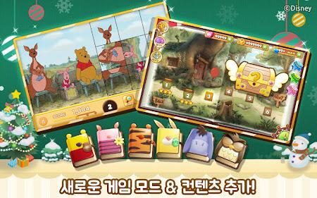 디즈니 틀린그림찾기 시즌2 for Kakao 2.5 screenshot 303056