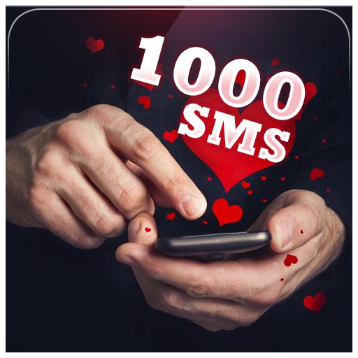 1000 лучших SMS для любимых. СМС для влюбленных.