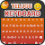 Telugu Keyboard file APK Free for PC, smart TV Download
