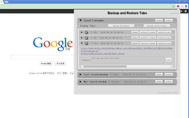 Backup and Restore Tabs