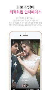 아이웨딩(웨딩,웨딩드레스,웨딩스튜디오,신혼여행,웨딩홀) - náhled