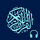 Download Ahmed Al-Ajmy complete Quran MP3 offline For PC Windows and Mac