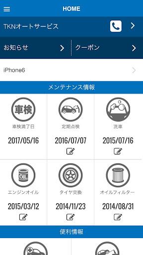 CAR NOTE 1.0 Windows u7528 1