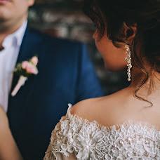 Wedding photographer Marya Poletaeva (poletaem). Photo of 30.10.2017