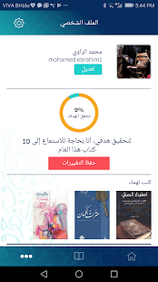 Alrawi - الراوي - náhled