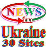 News in Ukraine