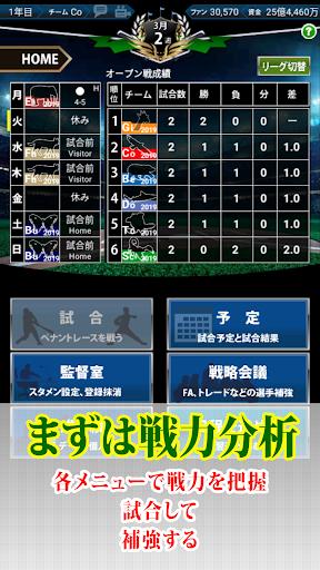 u3044u3064u3067u3082u76e3u7763u3060uff01uff5eu80b2u6210uff5eu300au91ceu7403u30b7u30dfu30e5u30ecu30fcu30b7u30e7u30f3uff06u80b2u6210u30b2u30fcu30e0u300b apkpoly screenshots 14