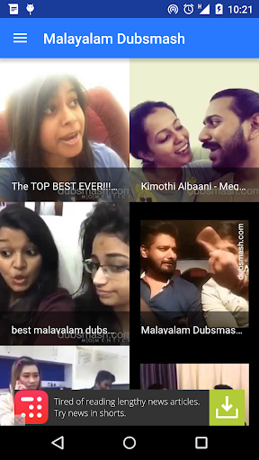 Malayalam Videos for Dubsmash