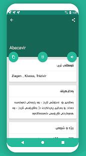 Shwan Drug Dictionary V3 - náhled