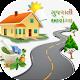 Gujarati Arogya Download for PC Windows 10/8/7