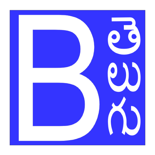 Telugu Bible Plus - Apps on Google Play