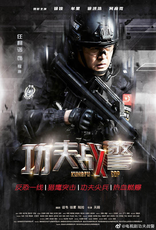 Kungfu Cop China Web Drama