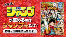 少年ジャンプ+最強人気オリジナルマンガや電子書籍、アニメ原作コミックが無料で毎日更新の漫画雑誌アプリのおすすめ画像4