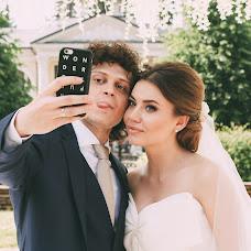 Wedding photographer Marina Bacenko (MarinaBatcenko). Photo of 16.03.2017