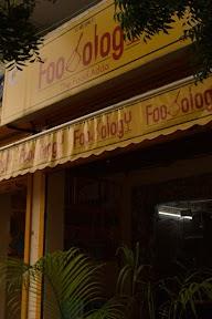 Foodology photo 1