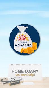 App Adharcard loan hindi 2019 APK for Windows Phone