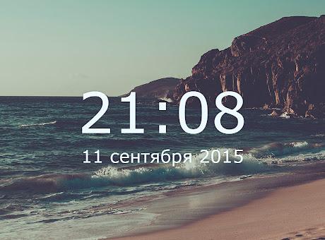 Часы Google Chrome ™