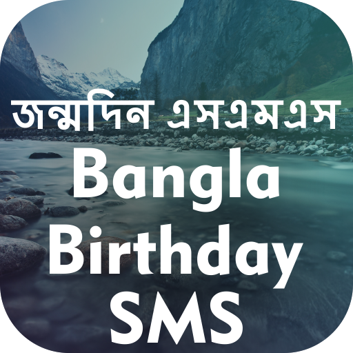 Bangla Birthday Sms Apps On Google Play