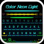Neon Light Emoji Keyboard Skin