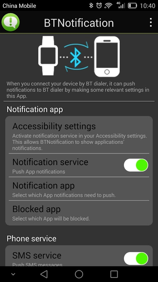 BTNotification- screenshot