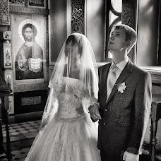 Wedding photographer Ilya Filimoshin (zndk). Photo of 13.04.2015
