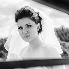 Wedding photographer Elena Yaroslavceva (Yaroslavtseva). Photo of 04.05.2018