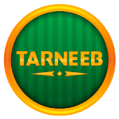Tarneeb from Lebanon