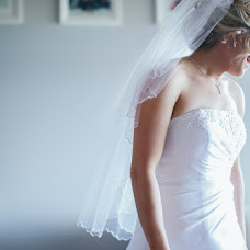 Wedding photographer Cheng Zhu (veriphotography). Photo of 26.07.2014