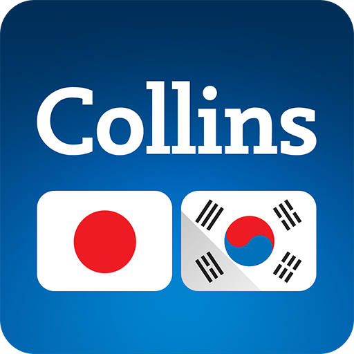 Collins Korean<>Japanese Dictionary Icon