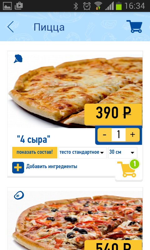 Sergio Pizza- screenshot