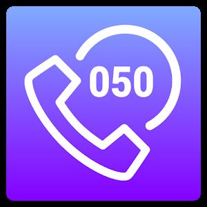 SMARTalk -スマホの通話料をトコトン安くする- for PC and MAC