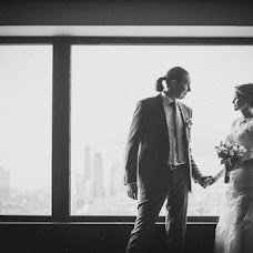 Wedding photographer Denis Zaporozhcev (red-feniks). Photo of 18.10.2015