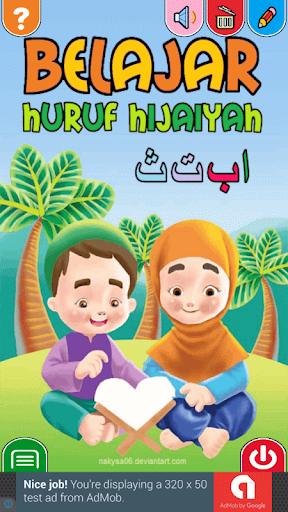 Belajar Huruf Hijaiyah 3.03e screenshots 1