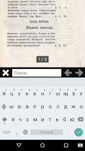 XPDF Reader screenshot 1